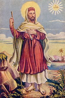 February 16: Blessed John de Britto, Martyr