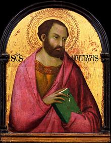 February 24: St. Matthias, Apostle